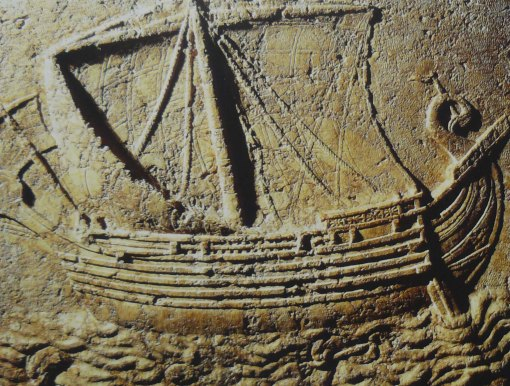 Ancient relief of a Phoenician_ship