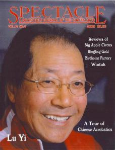 Master Lu Yi