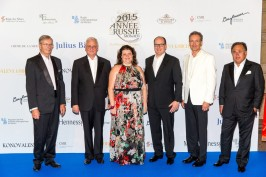 HSH Prince Albert II surrounded by Pierre Bordry, HE Alexandre Orlov, Ekaterina Semenikhina, Robert Calcagno and Pieter Bogaardt @MOM