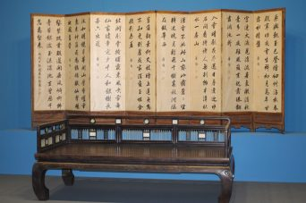 Screen with calligraphy by Emperor Kangxi and a wooden bench at Forbidden City Exhibition in Monaco 2017 @CelinaLafuentedeLavotha