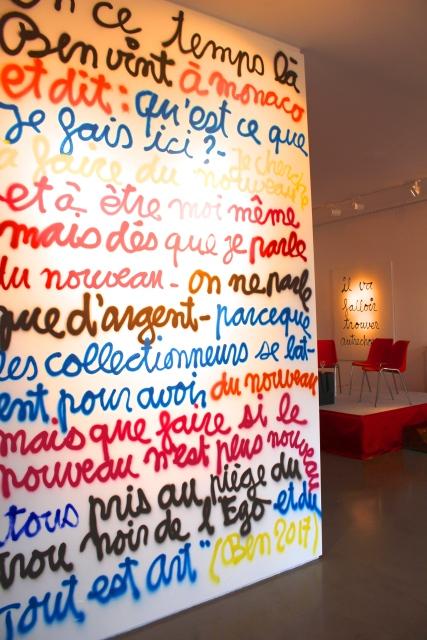 Ephemeral artwork on a wall at 11 Columbia by Ben @CelinaLafuentedeLavotha