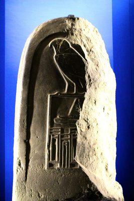 Stele du roi Qaa, 1st dynasty, Cairo Egyptian Museum @CelinaLafuentedeLavotha