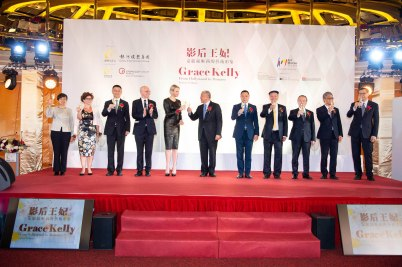 Princess Charlene inaugural visit of the exhibition with Serge Telle, Minister of State, Catherine Fautrier, Ambassador of Monaco in China with personalities from the Government of Macao @Eric Mathon, Palais Princier